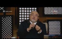 لعلهم يفقهون - الشيخ خالد الجندي يقترح حلاً لإنهاء حوادث أتوبيسات المدارس