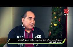 حسين الشحات : كان نفسي ألعب كأس العالم وأساعد زملائي