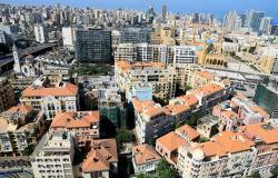 بالفيديو... نزع وإحراق أعلام ليبية وسط العاصمة بيروت