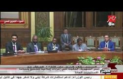 رئيس الجمهورية يستقبل الوفد الاستثماري المشارك في أعمال الاستثمار الثالث لمنطقة الشرق الأوسط