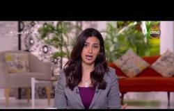 """8 الصبح - مصر تسلم رئاسة مجموعة """" الـ 77 والصين """" إلى فلسطين"""