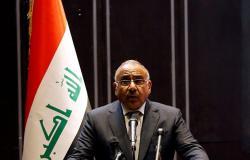 """العراق يكشف حقيقة الطلب الأمريكي بـ""""تجميد الميليشيات"""" (فيديو)"""
