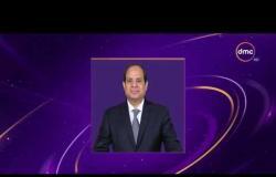 الأخبار - الرئيس السيسي يوجه بتوفير الرعية الصحية لسيدة مسنة كانت تقيم في أحد شوارع وسط القاهرة