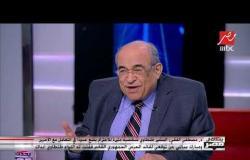 د. مصطفى الفقي: المشير طنطاوي شخصية جديرة بالاحترام يضع حدوداً في التعامل مع الآخرين