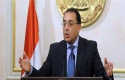 رئيس الوزراء: نتطلع لزيادة الاستثمارات الصينية بمصر