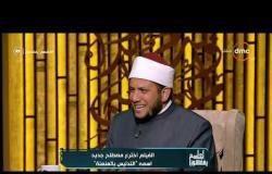 الشيخ رمضان عفيفي: الحجاب فرض بالكتاب والسنة
