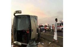 وفاة أردني واصابات خطرة بحادث حافلة في السعودية