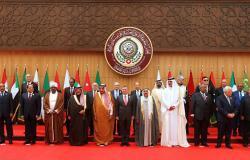 أسباب عدم حضور القادة والزعماء العرب قمة بيروت الاقتصادية
