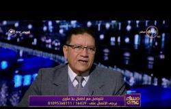 مساء dmc - حسني يوسف | وزارة التضامن تحاول بقدر المستطاع ان تحمي هذه الفئات الضعيفة |