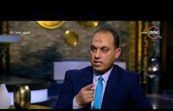 مساء dmc - د.أيمن عبد العزيز |جميع الاطفال بجميع المحافظات يتم التعامل معاهم بشكل واحد دون التفريق|