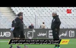 أجييري يشترط على اتحاد الكرة وديات مصر في ستاد القاهرة