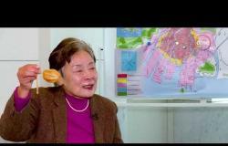 """خاص dmc - إحدى الناجيات من هيروشيما تروي ذكريات القصف وتوجه رسالة للعالم """" أفشوا السلام """""""