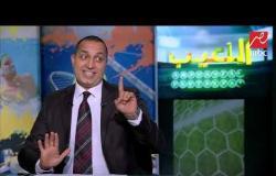 إيهاب الخطيب: الدوري المصري سيكتمل بعد انتهاء بطولة الأمم الإفريقية