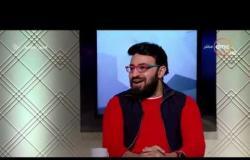 مصر تستطيع - لقاء مع الإعلامي / أحمد يونس ..| مصر تستطيع بالرحمة | مع أحمد فايق