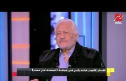 خالد زكي: النجوم الشباب في منتهى الجدية وحققوا نجاحات وبطولات كاملة