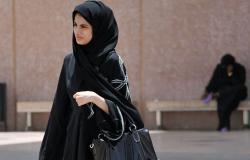 """صحيفة: خطوة """"غير مسبوقة"""" بشأن المرأة السعودية"""