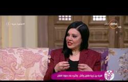 السفيرة عزيزة - د/ أمل محسن - تتحدث عن صعوبة تربية الأم لأكثر من طفلين !!