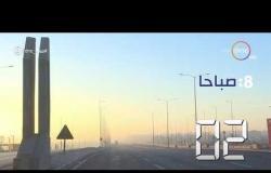 مساء dmc - متابعة تطبيق قرار منع سير النقل الثقيل في 6 أكتوبر والشيخ زايد من 6 صباحاً حتى 12 مساءأ|