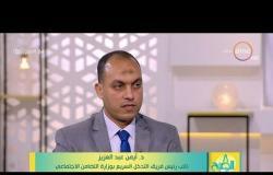 8 الصبح - لقاء مع نائب رئيس فريق التدخل السريع ( أيمن عبد العزيز ) مبادرة إنقاذ المشردين من الشوارع