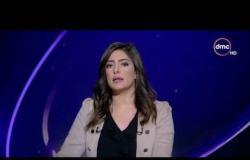 الأخبار - موجز لأهم و آخر الأخبار مع دينا الوكيل -  الأحد - 18 -1 - 2019