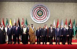 رئيس لبنان يعلن البيان الختامي للقمة العربية في بيروت