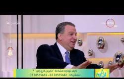 8 الصبح - خبير التنمية البشرية/ طارق إلياس - كيفية مواجهة مشكلة ( الخرس الزوجي ) ...