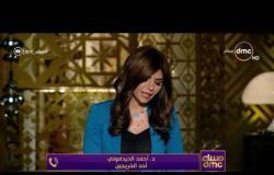 مساء dmc - د/ أحمد الديدموني يطالب بالإسراع بإصدار تكليفهم في المستشفيات ورد أمين عام النقابة ؟