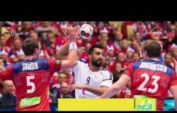 8 الصبح - منتخب مصر لكرة اليد يواجه الدنمارك في كأس العالم اليوم