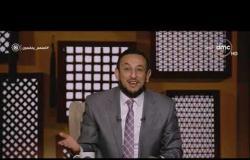 لعلهم يفقهون - قصة استشهاد سيدنا جعفر ومكانة الشهيد عند الله عز وجل