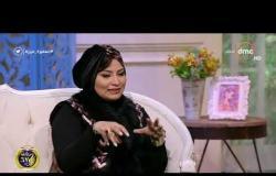 """السفيرة عزيزة - لقاء مع ..  مصممة الأزياء """" سمر مبروك """""""