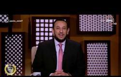 لعلهم يفقهون - دعاء جميل الشيخ رمضان عبد المعز