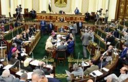 """اجتماع برلمانى """"مصرى كورى"""" بمقر """"النواب"""" لبحث عودة السياحة إلى القاهرة"""