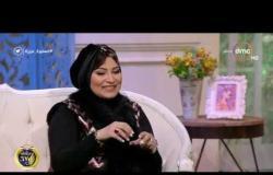 السفيرة عزيزة - سمر مبروك - تتحدث عن الألوان المميزة التي تساعدها في تصميماتها