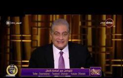 مساء dmc - د.هيثم الحاج واعادة بيع الاصدارات القديمة من الكتب بأسعار لا تتعدى ال5 جنيهات