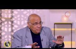 8 الصبح - نصائح هامة من ( الكاتب والأديب/ يوسف العقيد ) للشباب ...
