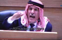 بالفيديو : شاهد كلمة العرموطي النارية حول العفو العام