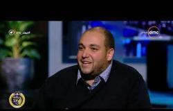 مساء dmc - مصري يعيش في استراليا | الاجانب يتابعون الاخبار بالخارج مختلفة عن الحقيقة تماماً |