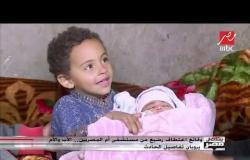 """وقائع اختطاف رضيع من مستشفى """"أم المصريين"""".. الأب والأم يروون التفاصيل"""