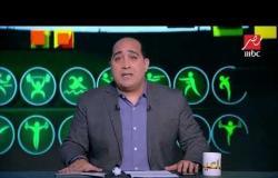 المصري يغري شيكابالا للإعارة وكوفى يطلب الرحيل
