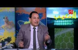 عفت نصار : أشك فى كفاءة محمد فضل إداريا مع تنظيم كأس أفريقيا