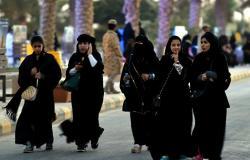 فيديو تحرش بفتيات في السعودية... والسلطات تتدخل