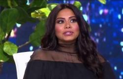 شيرين عبد الوهاب تعلن تعرضها لمحاولات تحرش جنسي ..فيديو