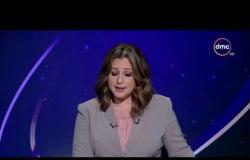 الأخبار - موجز لأهم وآخر الأخبار مع شيرين القشيري - الجمعة - 15- 2 - 2019