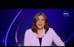 الأخبار - السيسي : مصر ليس لديها أقليات .. وبدأنا خطوات حقيقية لإصلاح الخطاب الديني