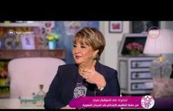 السفيرة عزيزة - تحذيرات على السوشيال ميديا من حملة التطعيم الإبتدائي ضد الديدان المعوية