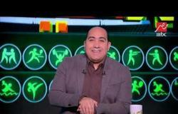 """اتفاقات جديدة ورسائل خاصة للعيبة.. نشرة مشاهير كرة القدم على """"السوشيال ميديا"""""""