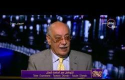 مساء dmc - توقعات اللواء / أحمد عبد الباسط .. متى سيصدر القانون الخاص بالعقارات ؟