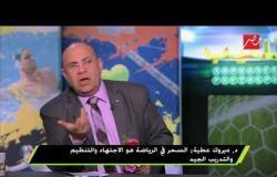مبروك عطية يغني لحسن شحاتة:  حسن شحاتة يا معلم خلي الشبكة تتكلم