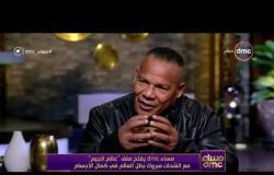 مساء dmc - كابتن / الشحات مبروك : فرض على كل واحد فينا إنه يدي جسمه حقه داخل الجيم