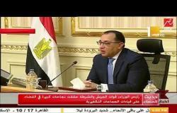 رئيس الوزراء: الحرب على الإرهاب لا بد أن تستغرق وقتا طويلا للقضاء التام على المتطرفين
